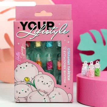 Яркие пайетки для маникюра your lifestyle, 12 цветов