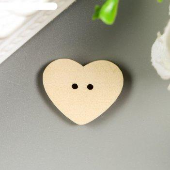Пуговицы декоративные сердце, дерево, 22х20 мм (набор 18 шт)
