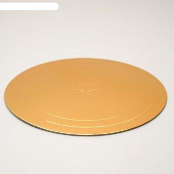 Подложка усиленная, 22 см, золото-жемчуг, 3,2 мм