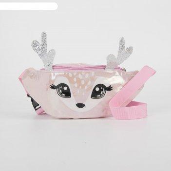 Сумка поясная детская «оленёнок», цвет розовый