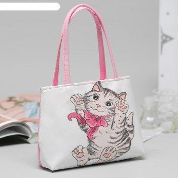 Сумка детская котик, 20*6*16, отд на молнии, ручки, розовый