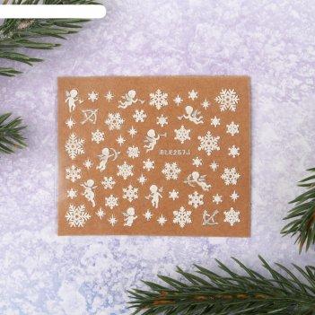 Наклейки для ногтей «рождественские узоры», 3d, цвет белый/серебристый
