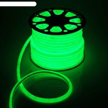 Гибкий неон круглый d 16 мм, 50 метров, led-120-smd2835, 220 v, зеленый