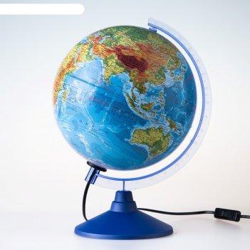 Глобус физический диаметр 250мм классик евро с подсветкой