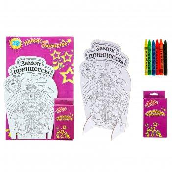 3d-раскраска замок принцессы и 6 восковых карандашей