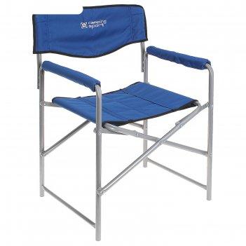 Кресло складное кс3, 49 х 55 х 82 см, цвет синий