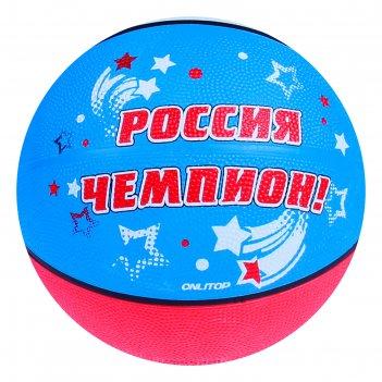 Мяч баскетбольный «россия чемпион», pvc, размер 7