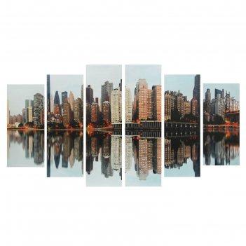 Картина модульная на подрамнике большой мегаполис 2-25*57,5;2-25*74,5;2-25