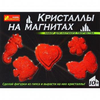 Набор для опытов кристаллы на магнитах красные 12126002
