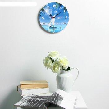 Часы настенные круглые парус, 24 см