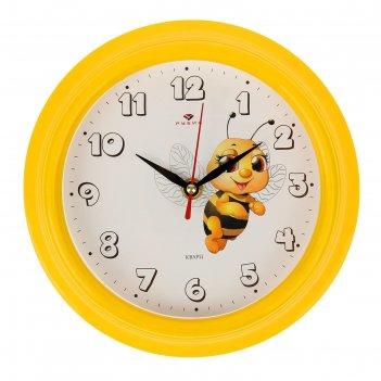 Часы настенные, серия: детские, пчелка, 21х21 см