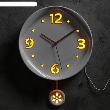 Часы настенные, серия: маятник, классика, с подсветкой, белые, d=29 см, от