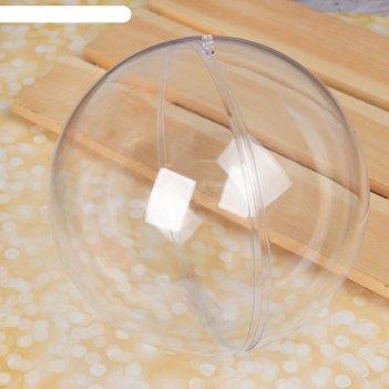 Заготовка - подвеска, раздельные части шар, диаметр собранного 15.6 см