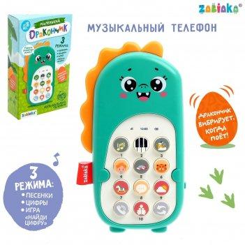 Zabiaka музыкальный телефон мой дракоша звук, зеленый sl-04834