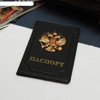 Обложка для паспорта рельефная, металлический герб, скруглённый карман, ти