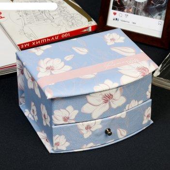 Шкатулка кожзам для украшений комод 1 ящик белый жасмин 9х14,7х12,5 см
