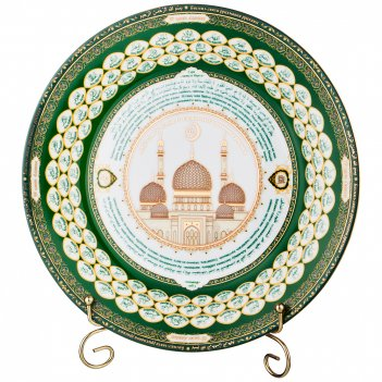 Тарелка декоративная 99 имён аллаха, диаметр 27 см.