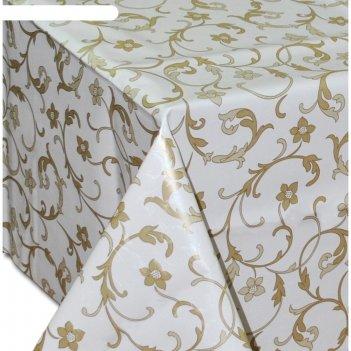 Клеенка столовая perla 130х165 см