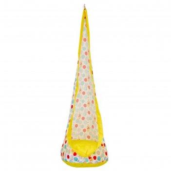 Кресло подвесное «чудесный день», высота 150 см, диаметр 50 см, цвет жёлты