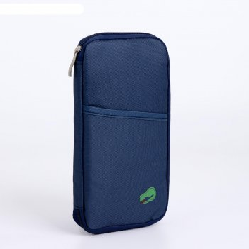 Косметичка-органайзер, отдел на молнии, наружный карман, цвет синий