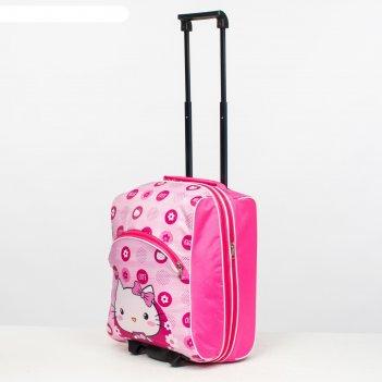 Чемодан малый китти, 32*23*42, отдел на молнии, н/карман, с расш, розовый