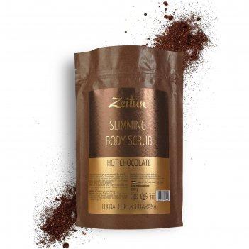 Моделирующий скраб для тела zeitun горячий шоколад, 200 г