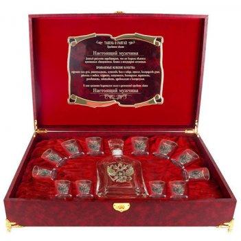 Набор штоф капитол и 12 стопок(золотая кайма)герб (латунь) настоящий мужчи