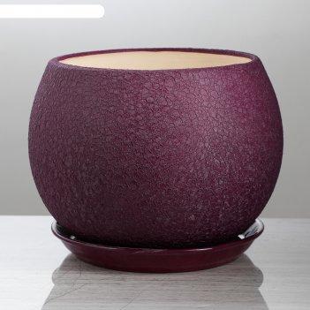Горшок шар 9,0л шелк фиолетовый