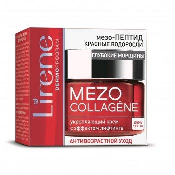 Крем для лица lirene mezo collagene spf10, укрепляющий, с эффектом лифтинг