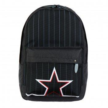Рюкзак молодёжный с эргономичной спинкой, calligrata, 38 х 28 х 19, «полос