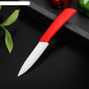 Нож керамический «симпл», лезвие 10,5 см, ручка soft touch, цвет красный