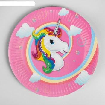 Тарелка бумажная единорог, d=18 см, набор 6 шт.