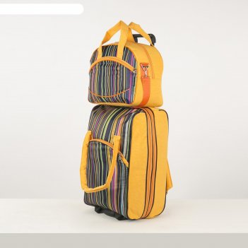 Чемодан мал с сумкой а206жк, 52*21*34, отдна молнии, н/карман, полосатик ж