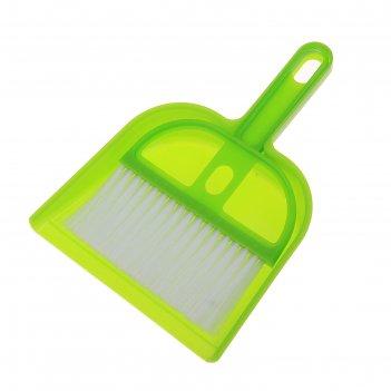 Набор для уборки чистота, 2 предмета: совок, щетка, цвета микс