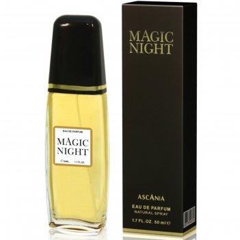 Парфюмированная вода женская magic night, 50 мл