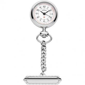 Карманные часы potens 40-2938-0-0