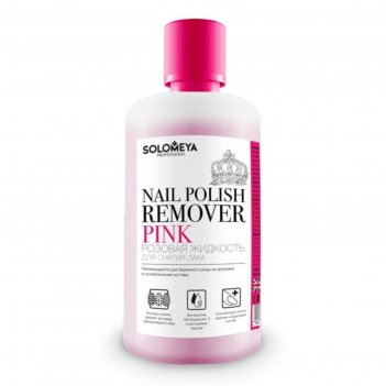 Жидкость для снятия лака solomeya розовая, 500 мл