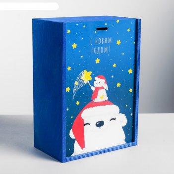 Ящик подарочный деревянный «полярный мишка», 20 x 30 x 12 см