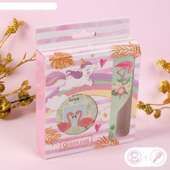 Подарочный набор «фламинго», 2 предмета: зеркало, массажная расчёска, цвет