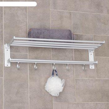 Полка откидная с держателем полотенец, 5 крючков, цвет серый