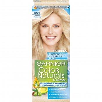 Крем-краска для волос garnier color naturals, оттенок 1001, «пепельный уль