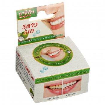 Зубная паста травяная отбеливающаяя 5 star cosmetic, с экстрактом кокоса,