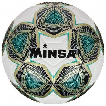 Мяч футбольный minsa, размер 5, pu, 430 г, 12 панелей, машинная сшивка