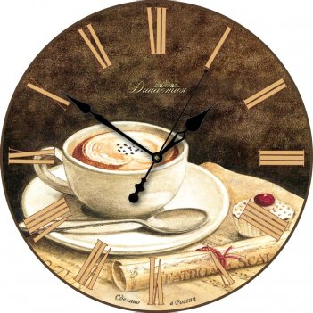 Настенные часы из стекла династия 01-007 кофе