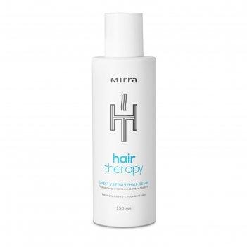 Кондиционер-ополаскиватель для волос mirra, с эффектом увеличения объема п