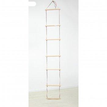 Лестница подвесная детская «фея»