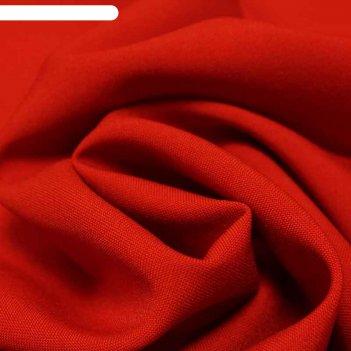 Ткань костюмная габардин, ширина 150 см, цвет алый 260 г/п.м.