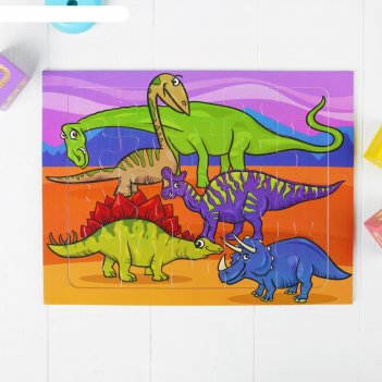 Пазл магнитный динозавры