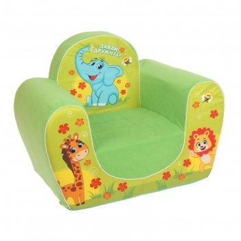 Мягкая игрушка-кресло давай дружить: звери