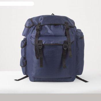 Рюкзак тур большой рыбацкий, 70л, отд на шнурке, 5 н/карманов, синий